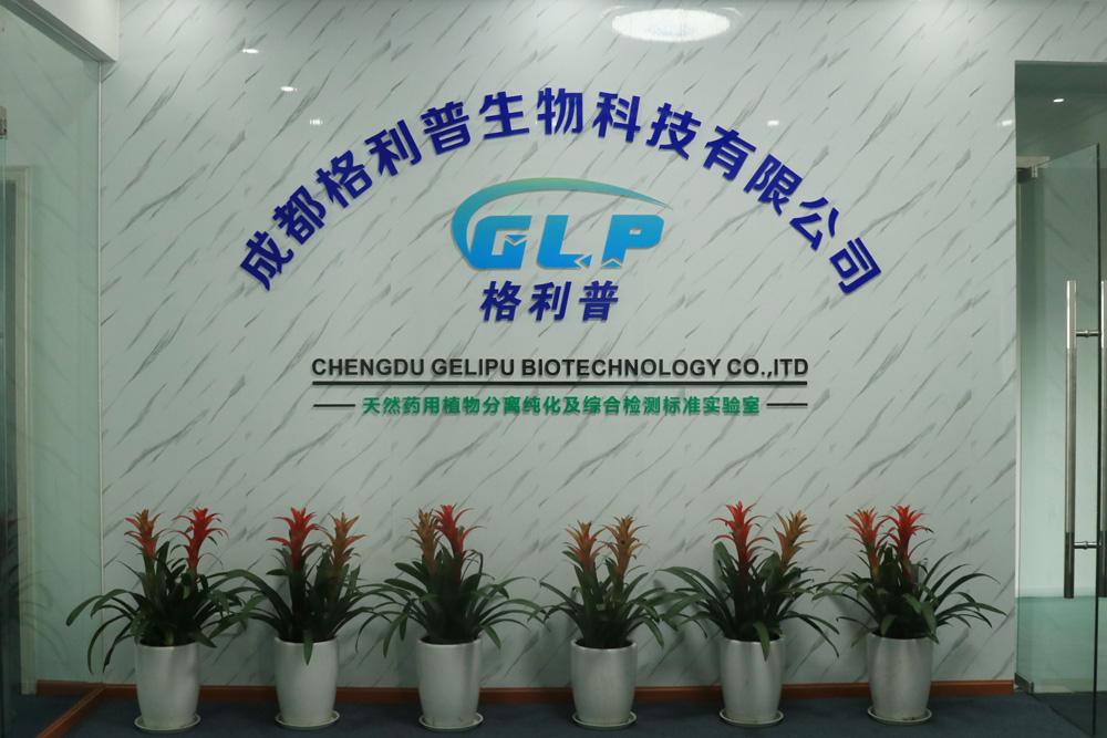 Chengdu Gelipu Biotechnology  company